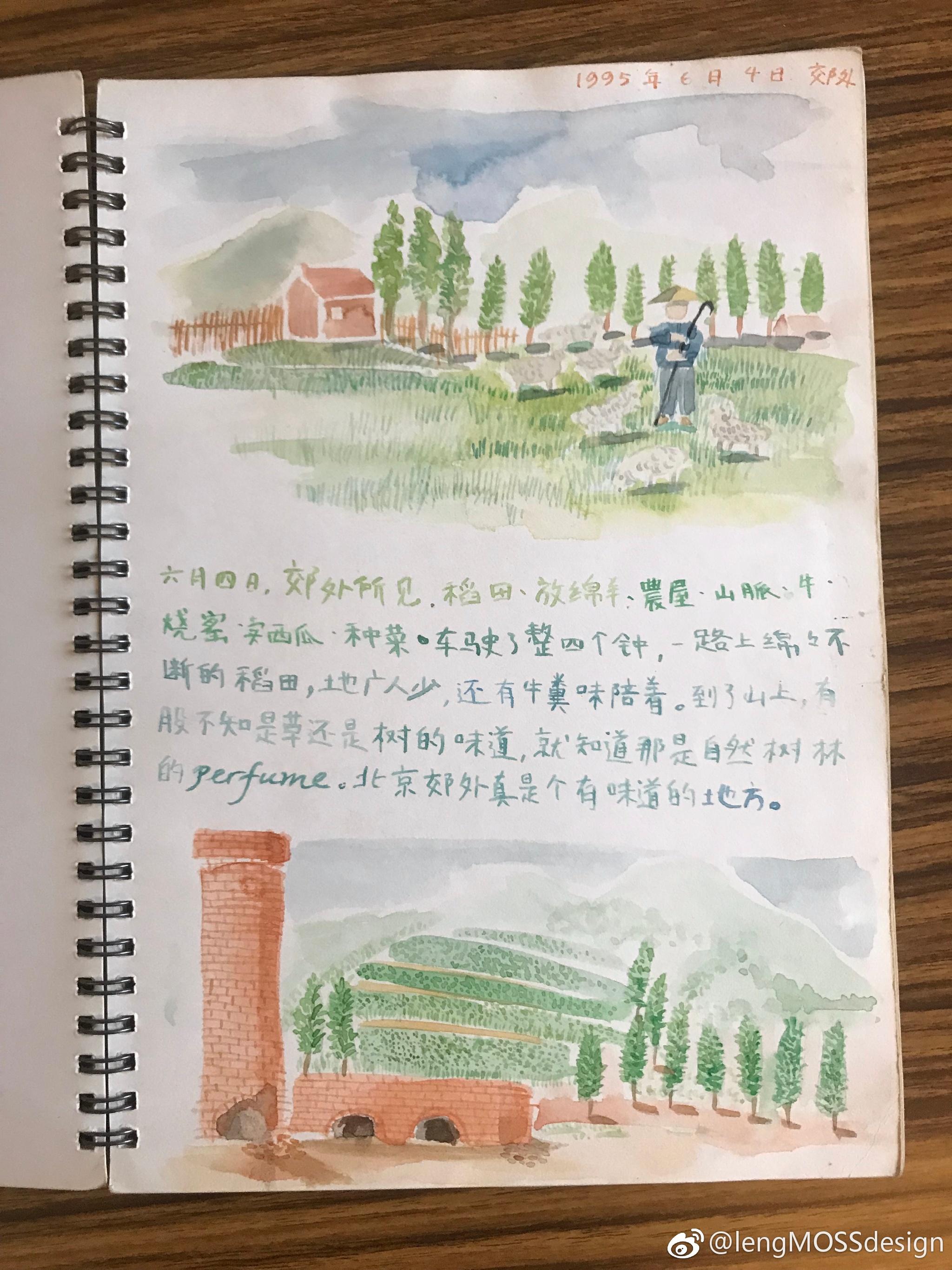 20180326_shouzhang.jpg