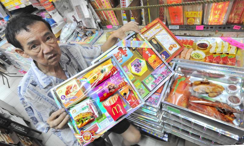 2009清明节.jpg