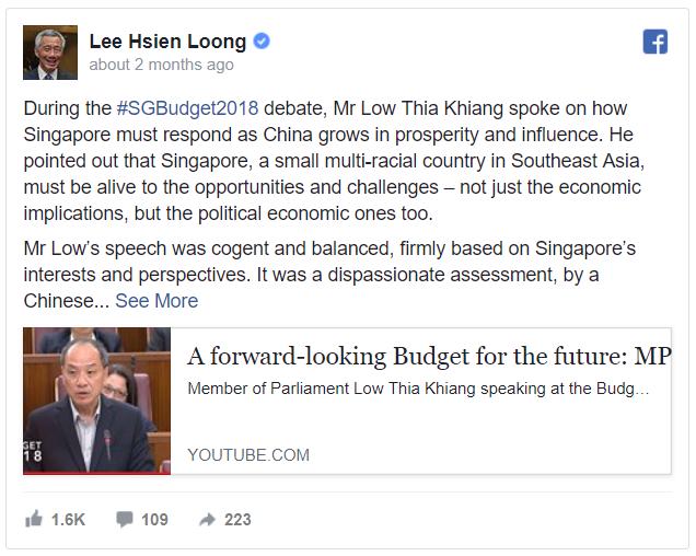 PM Lee praise LTK.png