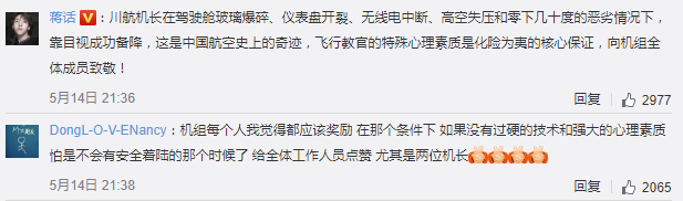 weibo2.png