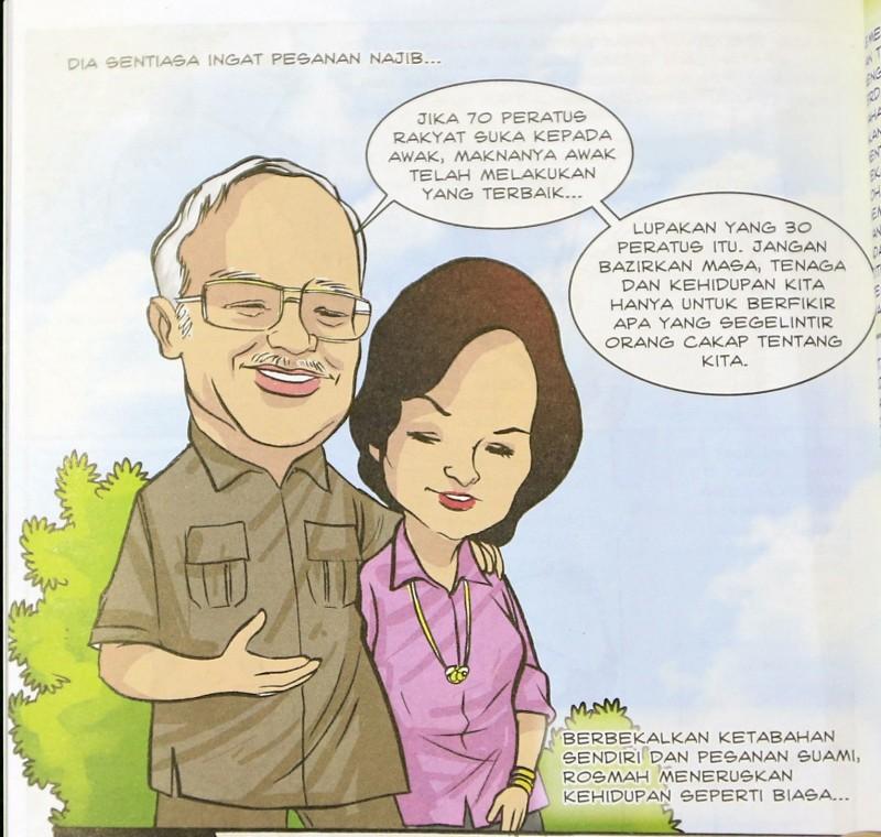 20180517 cartoon.jpg