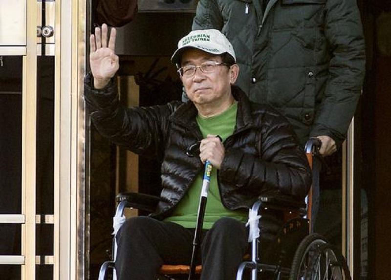 Chen Shui-bian.jpg