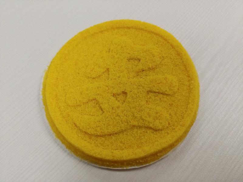 an cake.jpg