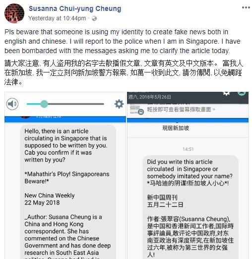 zhangcuirong fb.jpg