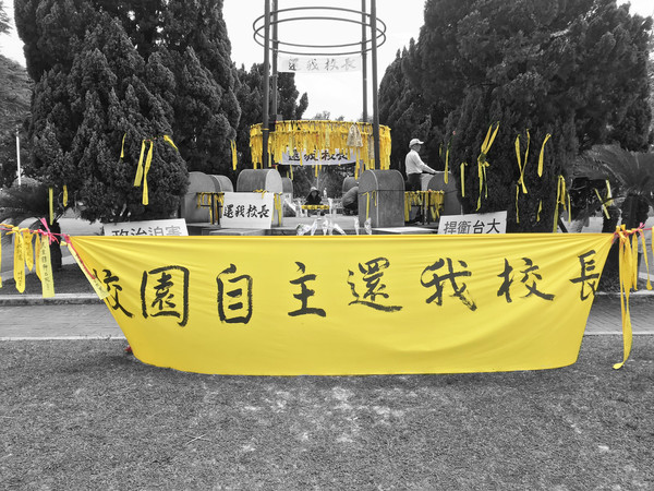 20180530 yellow ribbon.jpg