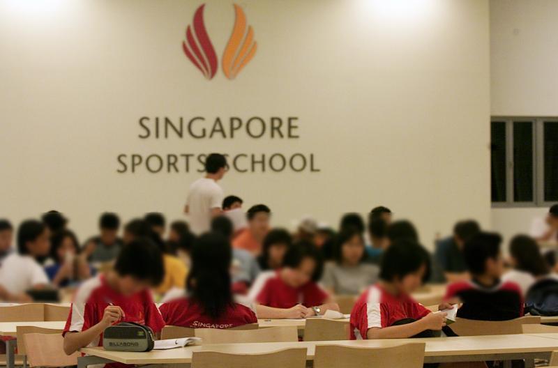 Singapore Sports School.jpg