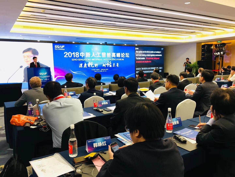 南京AI论坛