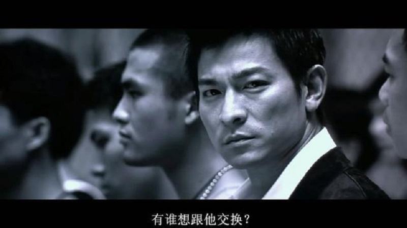 infernal affairs 02.jpg