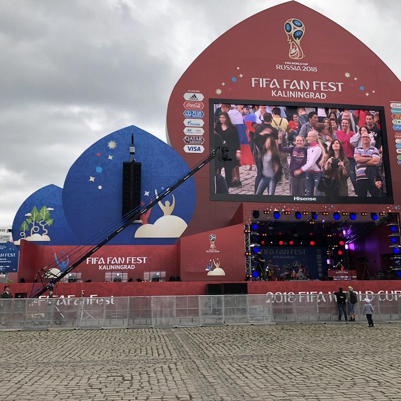 20180626-FIFA Fan Fest.jpg