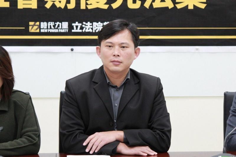 Huang Guo Chang.jpg