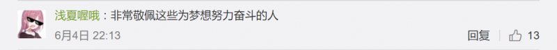 weibo1.png