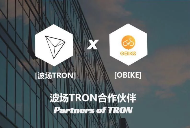 Tron and oBike.png