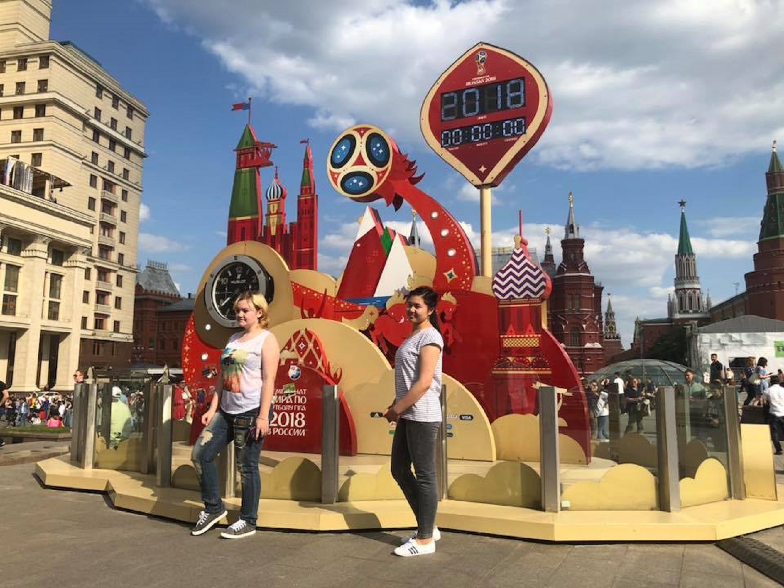 20180626-World Cup Moscow.jpg