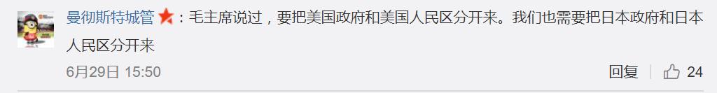 weibo 1.jpg