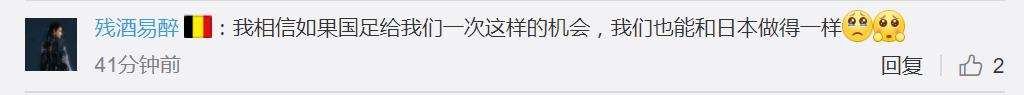 weibo6.jpg