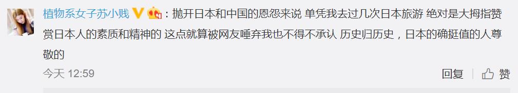 weibo7.jpg