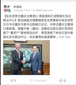 weibo2.jpg
