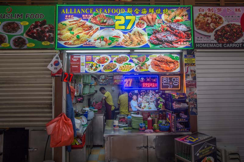 Alliance-Seafood-1.jpg