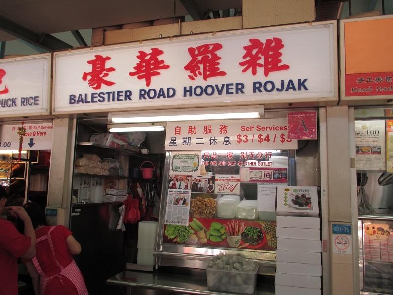 Balestier-road-hoover-rojak-1.jpg