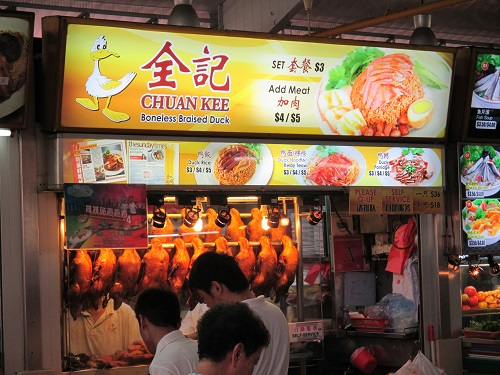 Chuan Kee Boneless Braised Duck全记.jpg