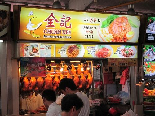 Chuan Kee Boneless Braised Duck全记.jpg