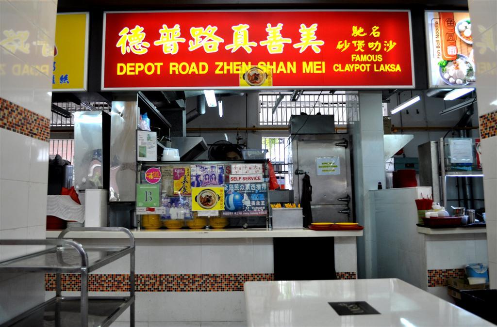 DSC_4002 Depot Road Zhen Shan Mei Claypot Laksa (Large).jpg