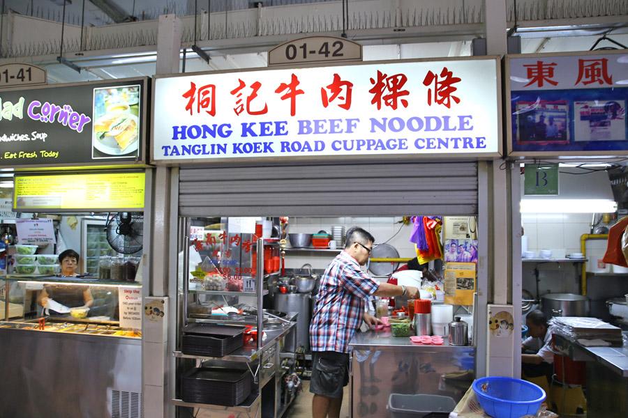 Hong Kee Beef Noodle.jpg
