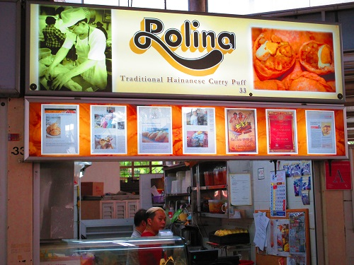 Rolina-curry-puff-1.jpg