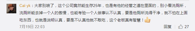 weibo3.png