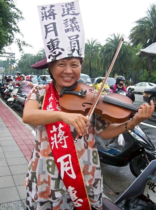 chinatimes.jpg