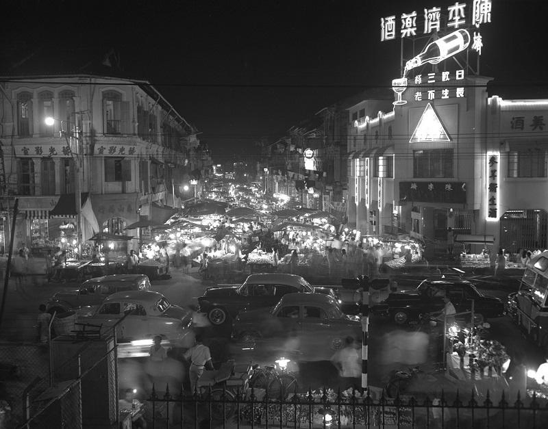 Pagoda Street 1959.jpg