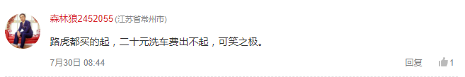 weibo5.png