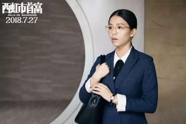 songyunhua latest movie.jpg