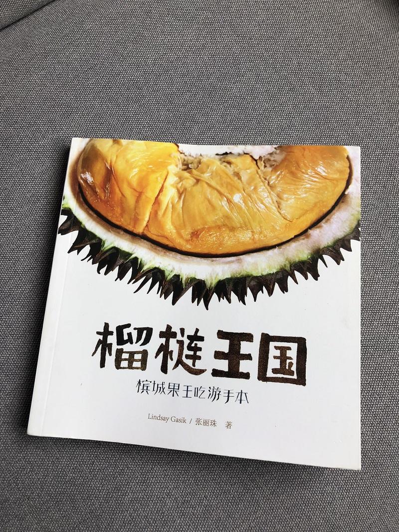 Durian Kingdom.jpg