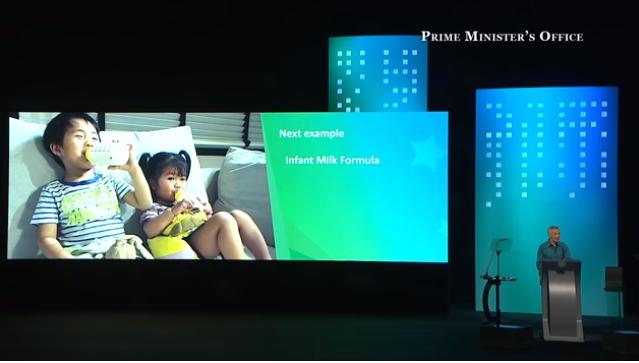 PM on milk poiwder screenshot.jpg