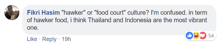 hawker or foodcourt culture.png