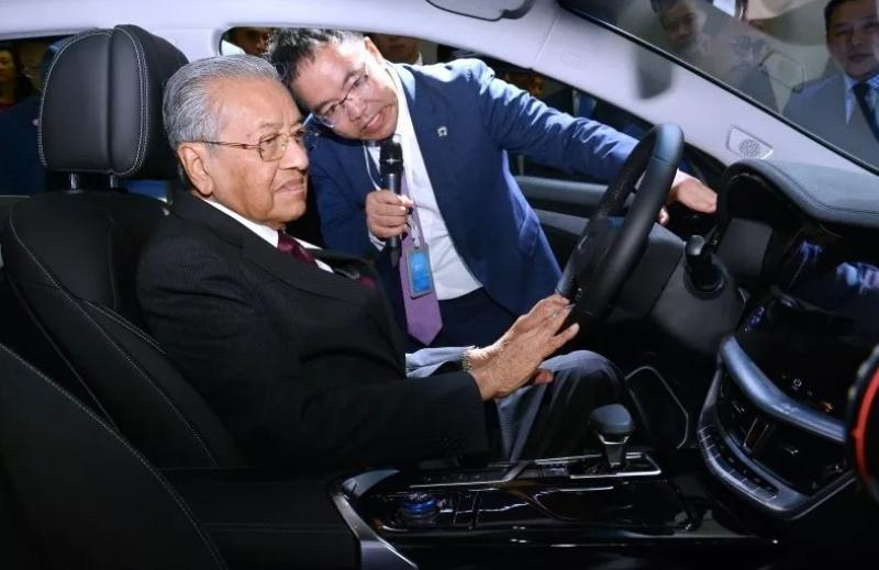 20180821 mahathir at geely internet.jpg