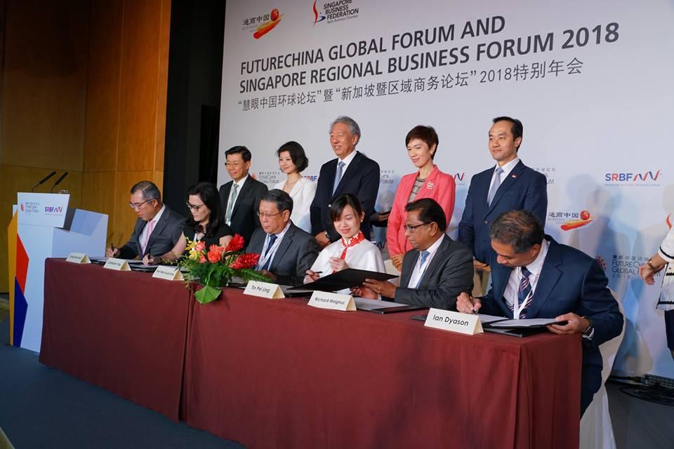 signing of MOU bizchina.jpg