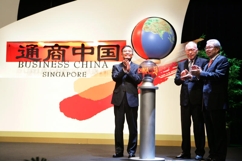 wen and LKY biz china.jpg