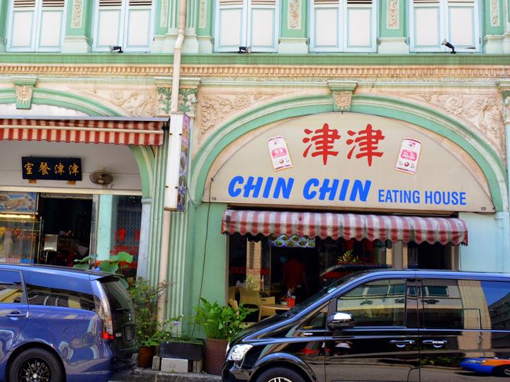 chin chin.jpg