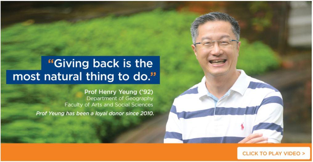 新加坡国立大学地理学系教授杨伟聪驾玛莎拉蒂被捕