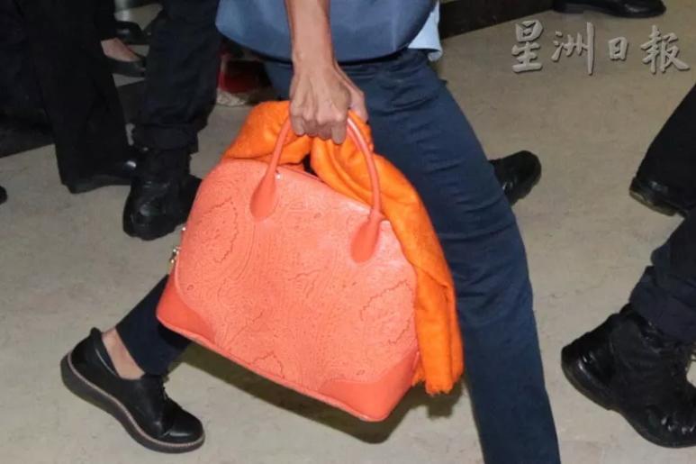 orange bag.png