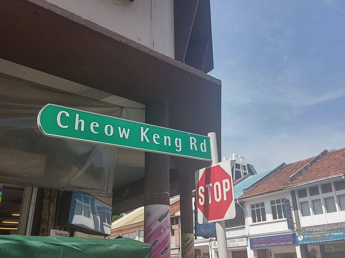 cheowkengh.png