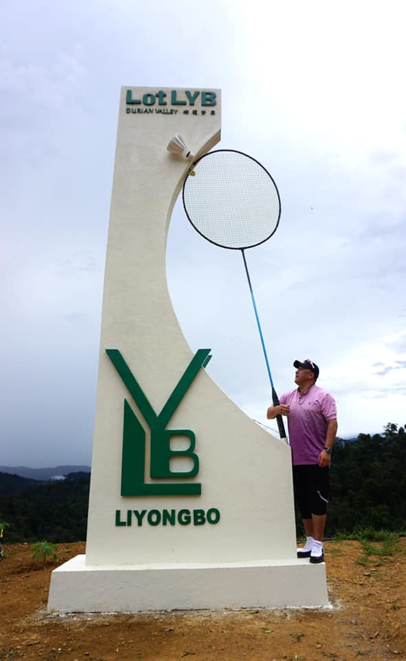 谢绝执掌马来西亚羽毛球国家队教练总监 前中国羽毛球主帅李永波改行卖榴梿