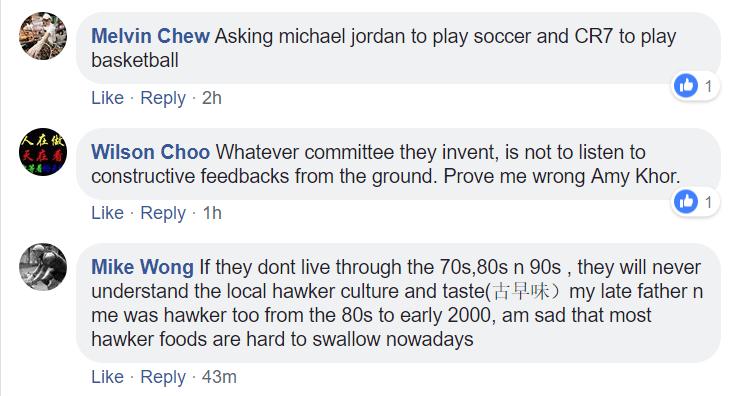 ask michael jordan to play soccer.png
