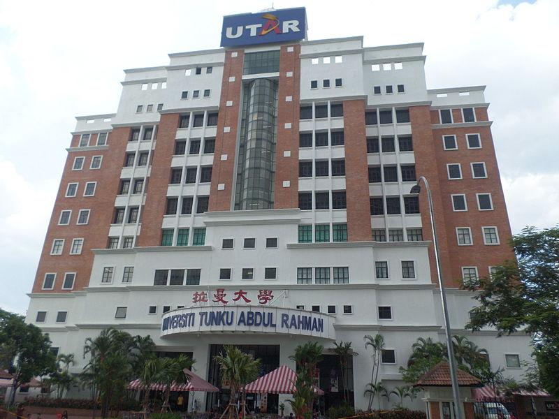 Tunku_Abdul_Rahman_University internet.JPG