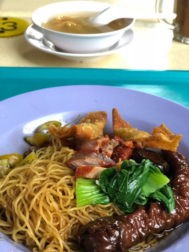 wanton noodles.jpg