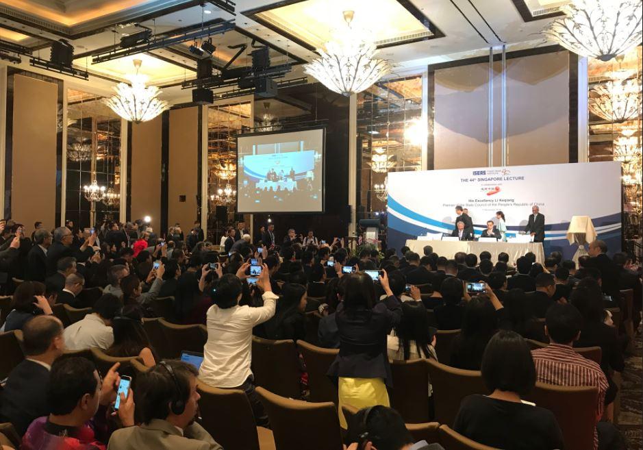中国国务院总理李克强出席新加坡讲座并发言及回应新中关系和中美关系