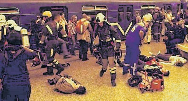 St Petersburg metro bombing.jpg