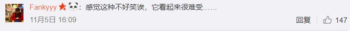 中国南宁海洋馆被指用棕熊假扮北极熊 寒冷中下巴狂颤目光呆滞